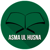 Asma Ul Husna : Text + Audio