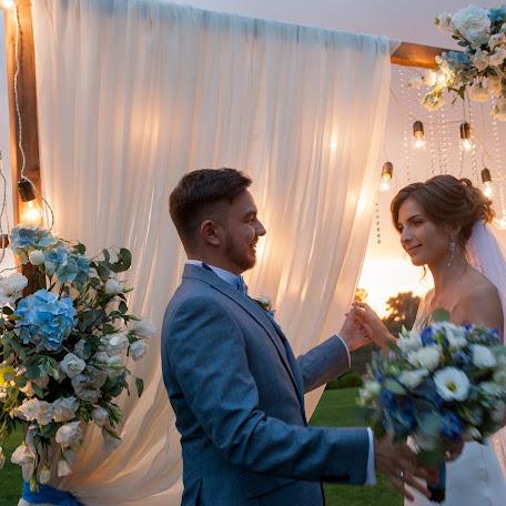 Wedding photographer Svetlana Minakova (minakova). Photo of 29.09.2017