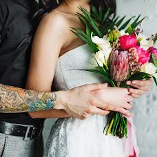 Wedding photographer Ekaterina Razina (erazina). Photo of 13.06.2017