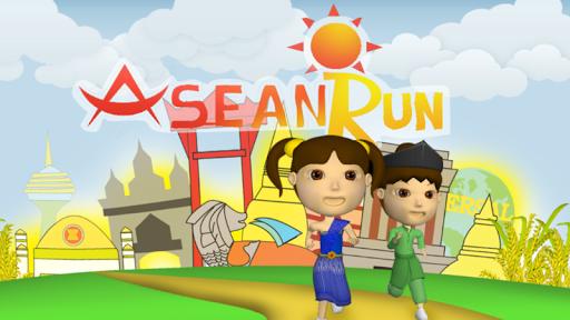 ASEANRun อาเซียนวิ่งสู่ฝัน