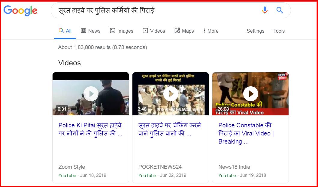 screenshot-www.google.com-2019.09.23-17_23_57.png
