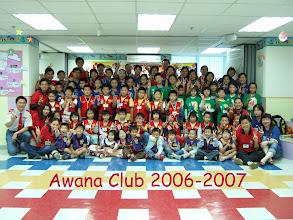 Photo: Awana Club 2006/2007