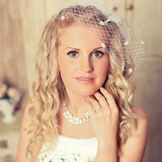Wedding photographer Lyubov Vyatina (LyubovVyatina). Photo of 07.04.2014