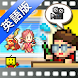 Anime Studio Story - Androidアプリ