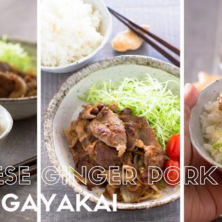 Ginger pork Shogayaki.