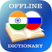 Hindi-Russian Dictionary