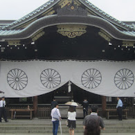 Yasukuni Shrine (靖国神社), Tokyo