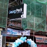 Georg Peck 喬治派克
