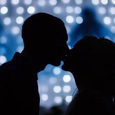 Wedding photographer Aleksandr Beloglazov (necalek). Photo of 20.09.2015