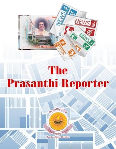 android The Prasanthi Reporter - TPR Screenshot 8