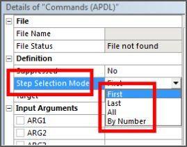 ANSYS Выбор момента исполнения блока команд APDL