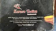 Karara Tadka photo 2
