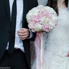 Wedding photographer Saida Magomedova (saika214). Photo of 31.01.2016