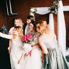 Wedding photographer Natash Sergeeva (NatashSergeeva). Photo of 22.08.2016