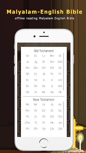 Malayalam English Bible screenshots 5