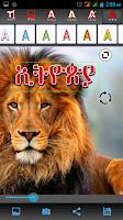 Screenshot of Amharic  Tools+ TextArt