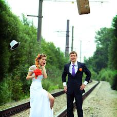 Wedding photographer Ilina Nyuta (IlinaNuta). Photo of 24.09.2014