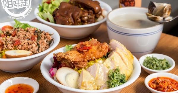 一日四餐全都包!打破傳統的超人氣南洋料理 -男飯