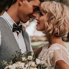 Wedding photographer Viktoriya Artemova (vikki1803). Photo of 21.08.2018