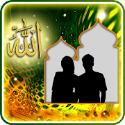Allah Photo Frames