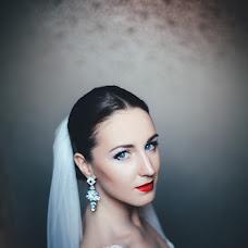 Wedding photographer Aleksandr Shalaev (hromica). Photo of 13.11.2015