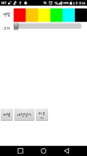 그림판 - náhled