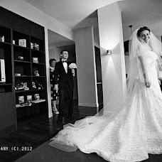 Wedding photographer Laslo Gabani (Gann). Photo of 05.12.2012