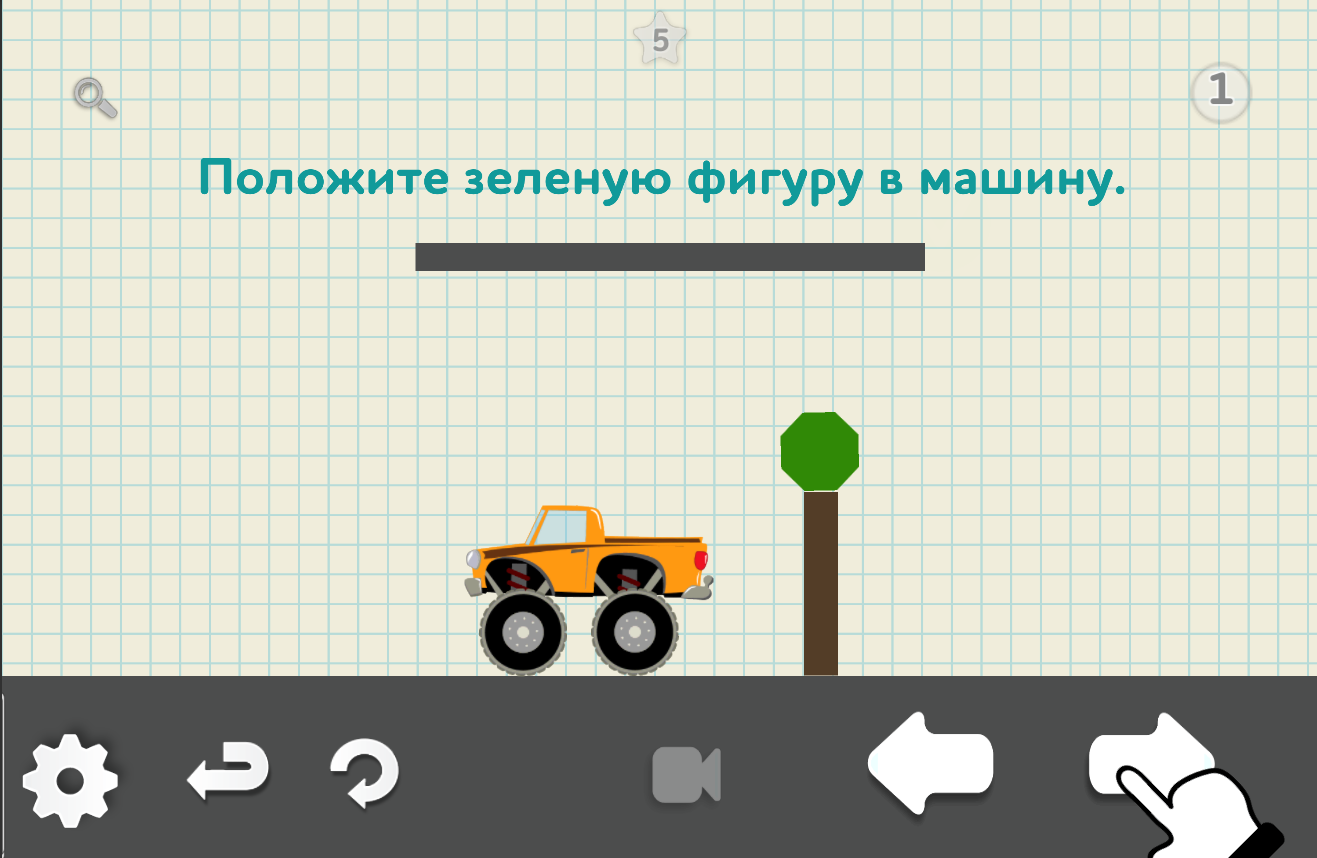 Brain for monster truck! – скриншот