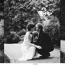 Wedding photographer Sergey Gis (cerjio). Photo of 09.09.2013