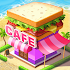 Cafe Tycoon – Cooking & Restaurant Simulation game 3.9