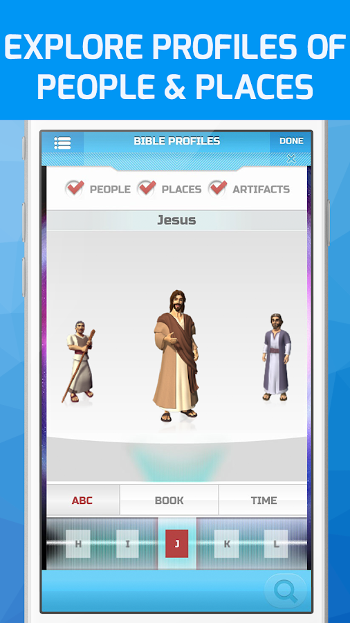 Superbook Bible, Video & Games- screenshot
