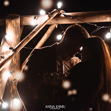 Wedding photographer Anna Khmil (AnyaKhmil). Photo of 15.07.2018