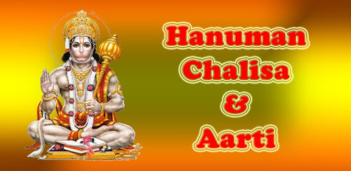 Hanuman Chalisa 1 0 (Android) - Download APK