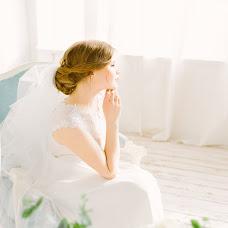 Wedding photographer Marina Trepalina (MRNkadr). Photo of 08.03.2018