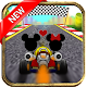 Download Mickey and Minnie Race Roadster Game For PC Windows and Mac