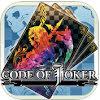 コード・オブ・ジョーカーPocket-COJポケット-