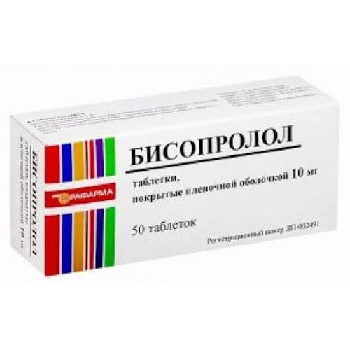 Бисопролол таб.п/о плен. 10мг №50