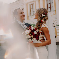 Wedding photographer Aleksandr Travkin (Travkin). Photo of 22.10.2018