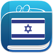 App Icon for Hebrew Dictionary App in Viet Nam Play Store