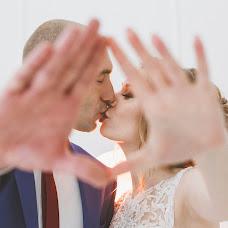 Wedding photographer Sofya Prokhorova (SophiPhoto). Photo of 05.12.2018