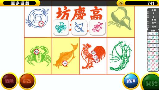 Fish Prawn Crab 1.12 screenshots 4