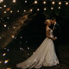 Wedding photographer Kseniya Troickaya (ktroitskayaphoto). Photo of 29.08.2018