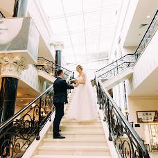 Wedding photographer Anastasiya Lutkova (lutkovaa). Photo of 31.03.2018