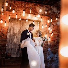 Wedding photographer Nikolay Laptev (ddkoko). Photo of 20.11.2017