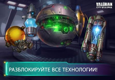 Valerian: City of Alpha Screenshot