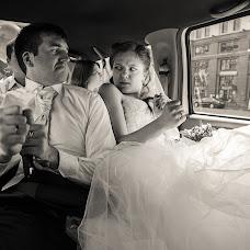 Wedding photographer Alekandra Mardirosova (xlebobylka). Photo of 03.11.2015
