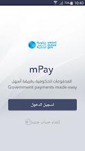 mPay screenshot thumbnail