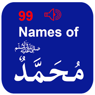 99 names of muhammad p b u h apps on google play
