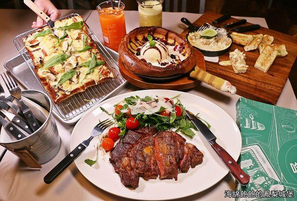 西門町美食『amba台北西門町意舍酒店/吃吧』台北約會餐廳,牛排、披薩、酒吧、甜點、下午茶(捷運西門町站)