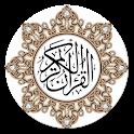 Urdu Quran (16 lines per page) icon